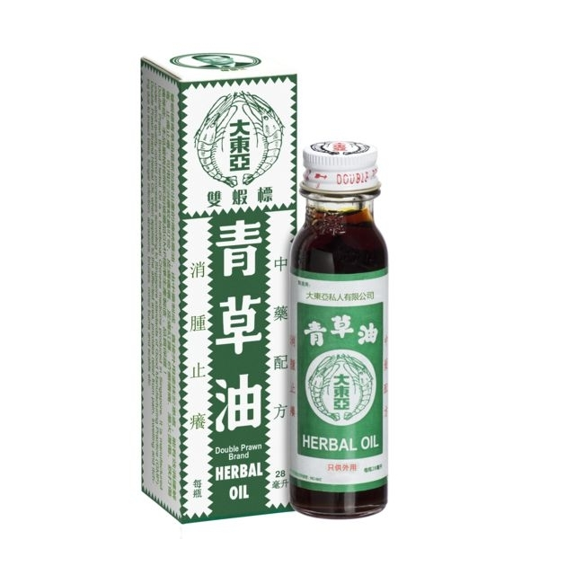 Double Prawn Herbal Oil 青草油-NEW